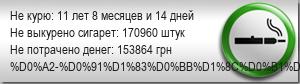 Продам Box Mod SX300 646